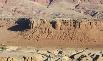 Read more: Arizona Airport Focus: Marble Canyon
